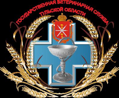 Государственное учреждение Тульской области  «Плавское межрайонное объединение ветеринарии» ГУТО «Плавское МОВ»